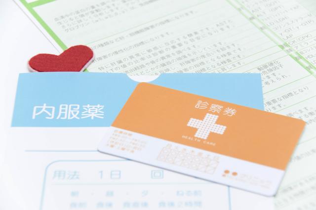 病院の診察券と内服薬の袋と処方箋