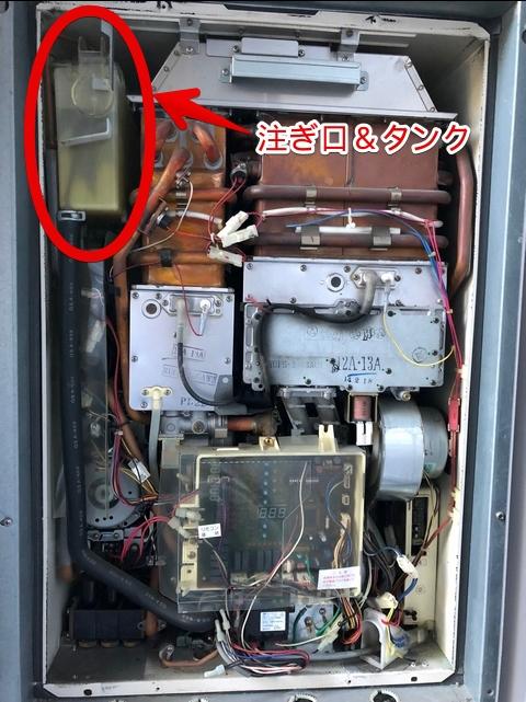 給湯器の内部全面及びタンクと注ぎ口