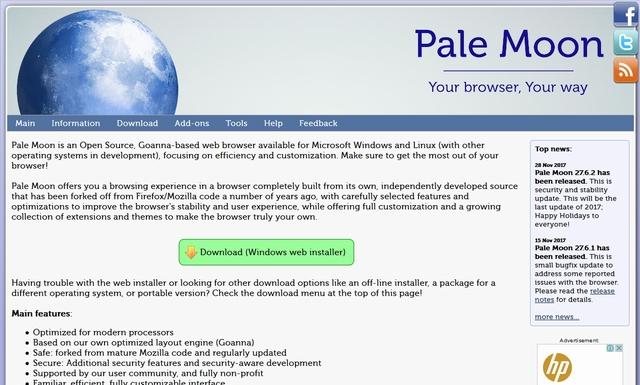 激重 Firefox の代わりに「Pale Moon」を使ってみた