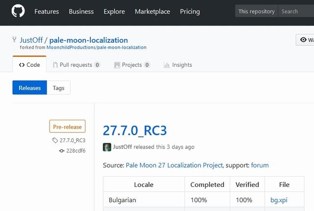 「GitHub」のPale Moon 用ページ