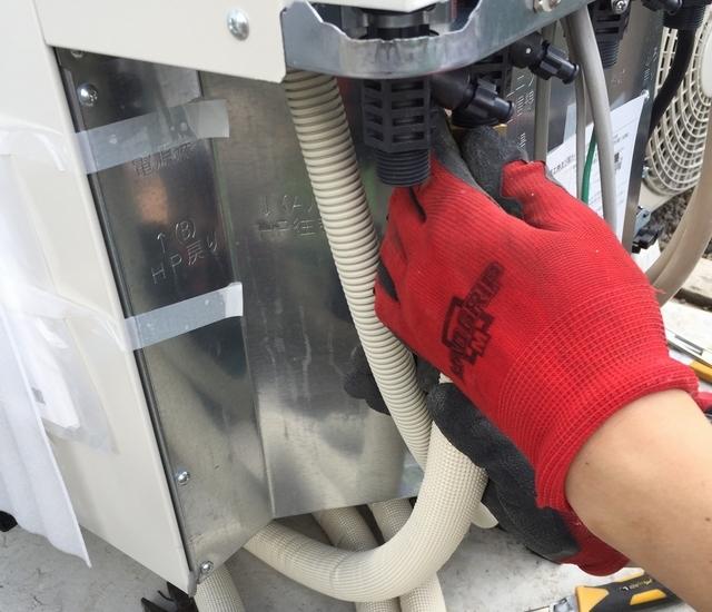 給湯器の取付修理
