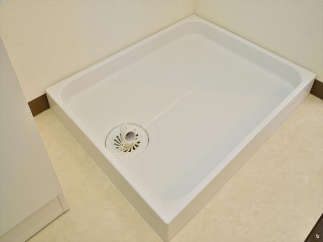 洗濯機置場(防水パン)